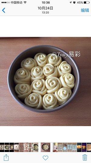 玫瑰花面包的做法 步骤6