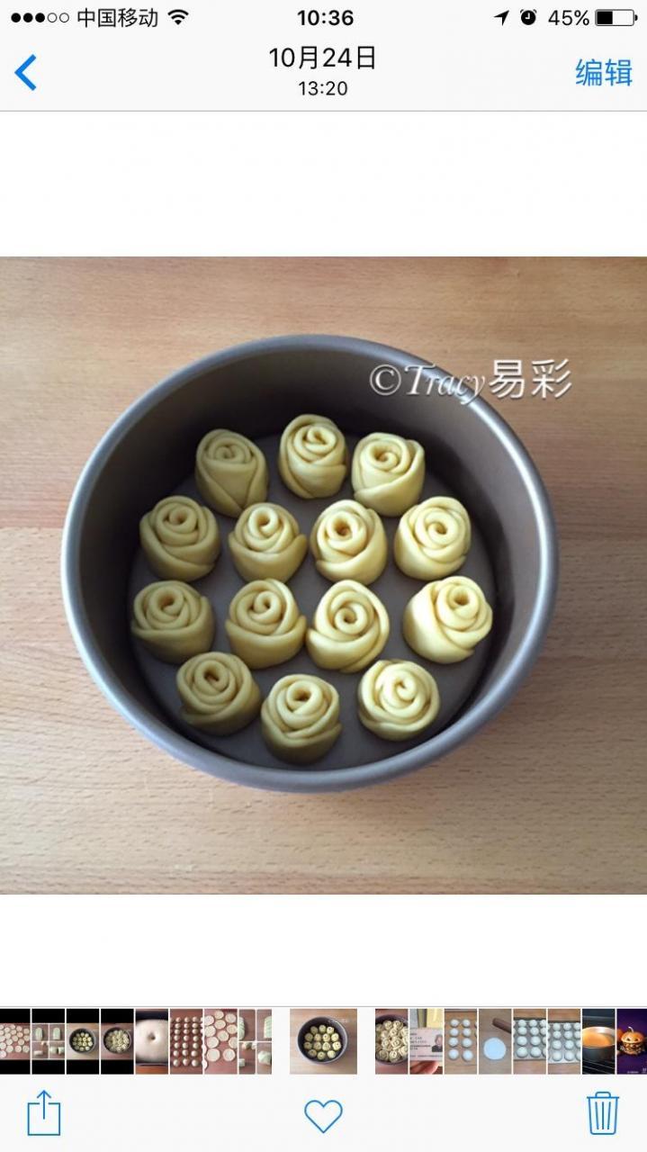 玫瑰花面包的做法 步骤5