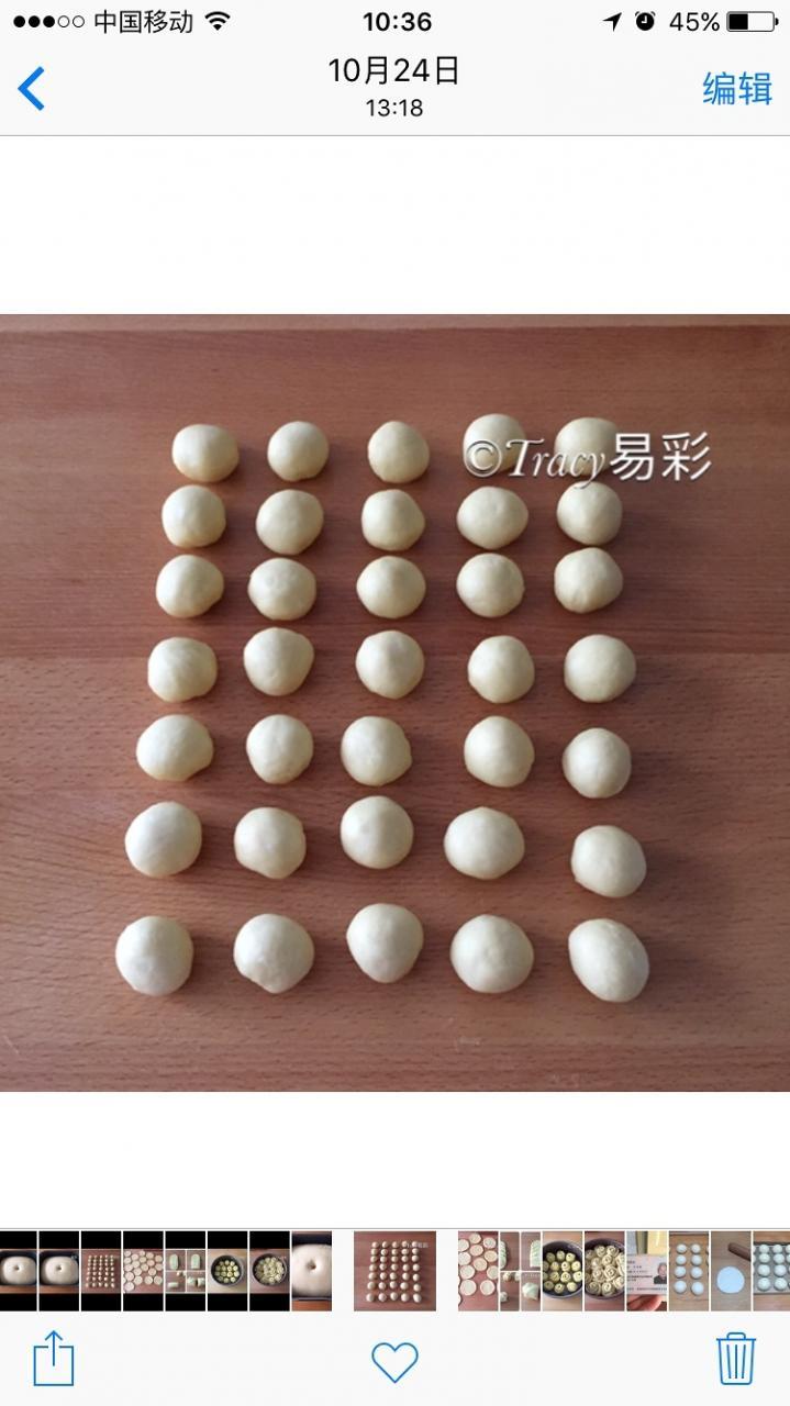 玫瑰花面包的做法 步骤2
