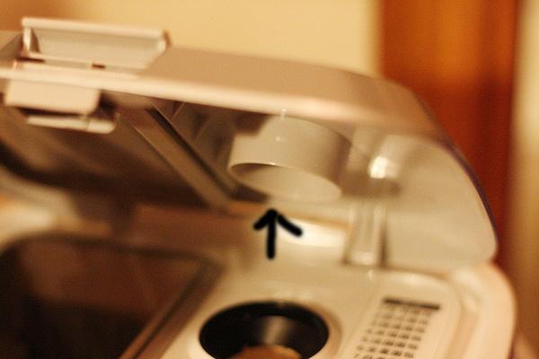 超绵鲜奶土司-松下面包机的做法 步骤5