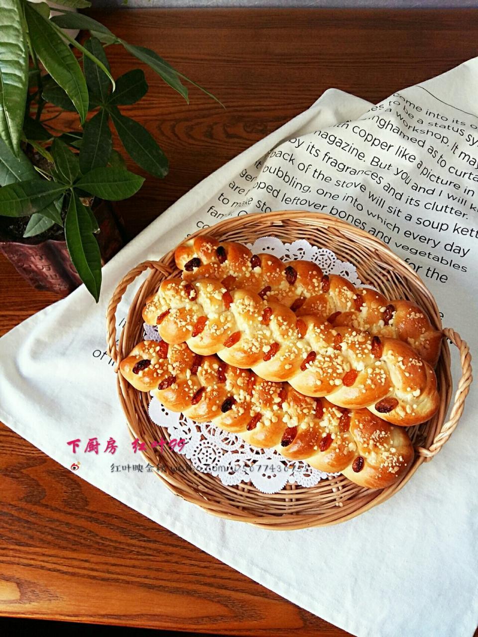 葡萄干奶酥辫子面包的做法 步骤16