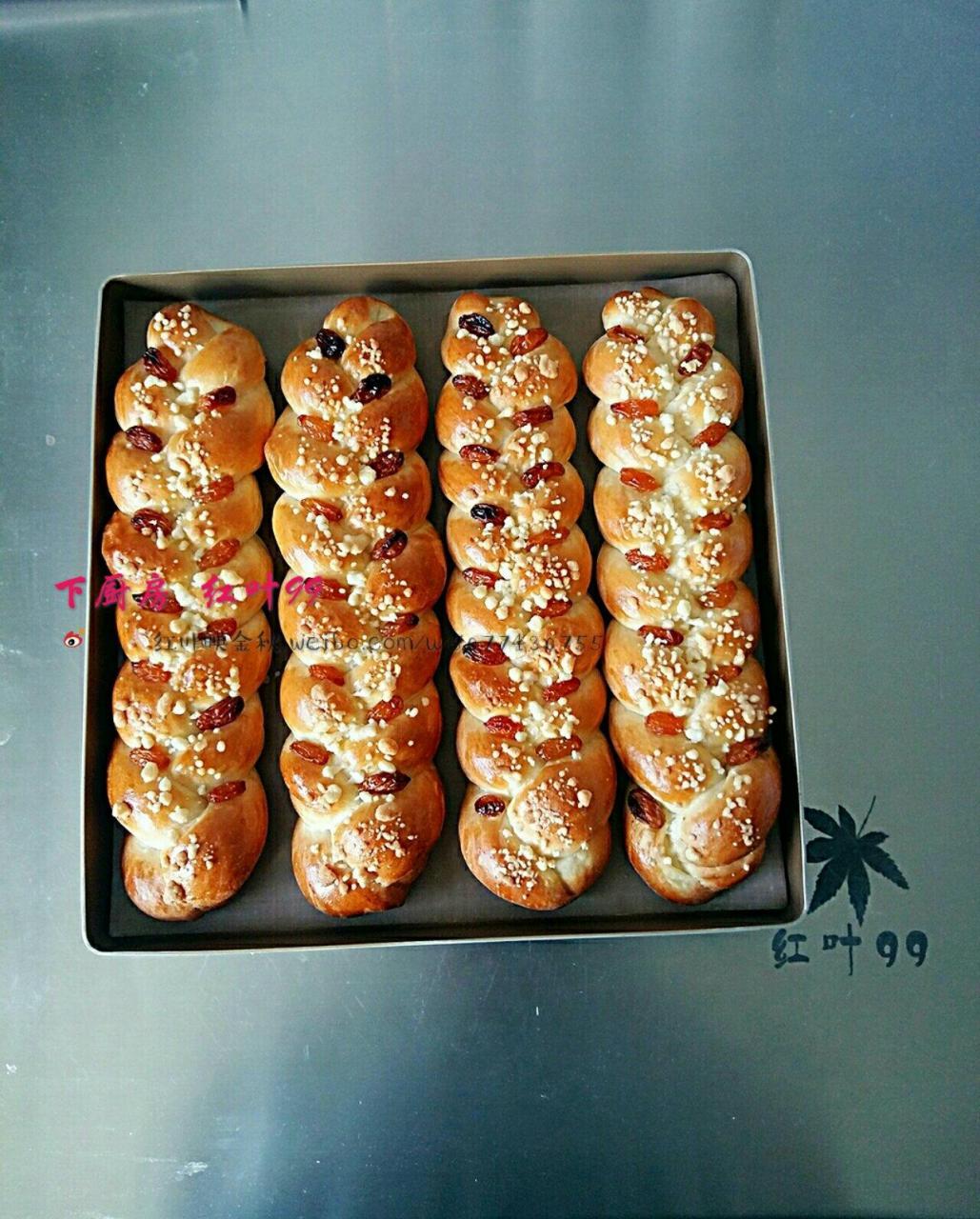 葡萄干奶酥辫子面包的做法 步骤15