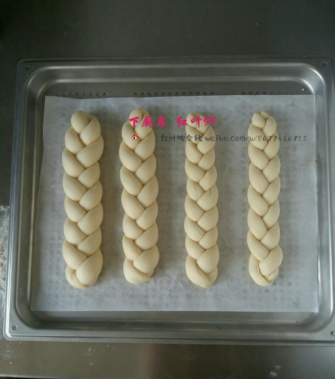 葡萄干奶酥辫子面包的做法 步骤10