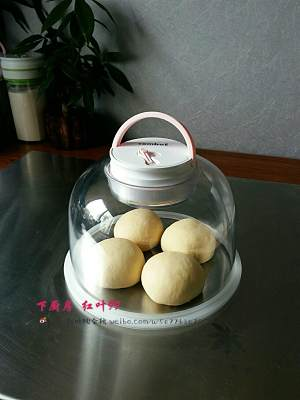 葡萄干奶酥辫子面包的做法 步骤4