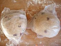 蔓越莓全麦黑糖面包的做法 步骤7