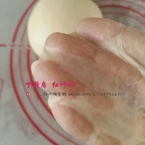 葡萄干奶酥辫子面包的做法 步骤2