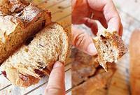 蔓越莓全麦黑糖面包的做法 步骤11