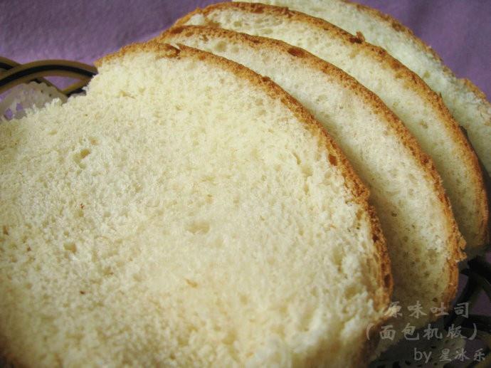面包机版原味吐司的做法