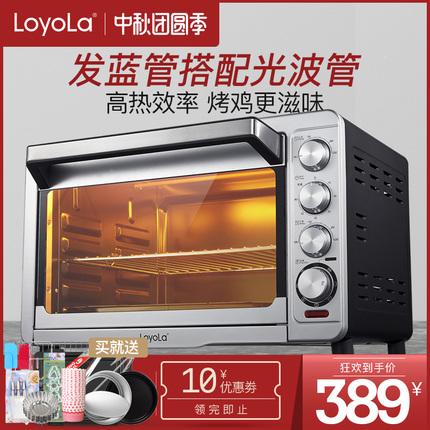 Loyola/忠臣 LO-35X电烤箱 家用大容量 35升多功能 热风旋转烤叉