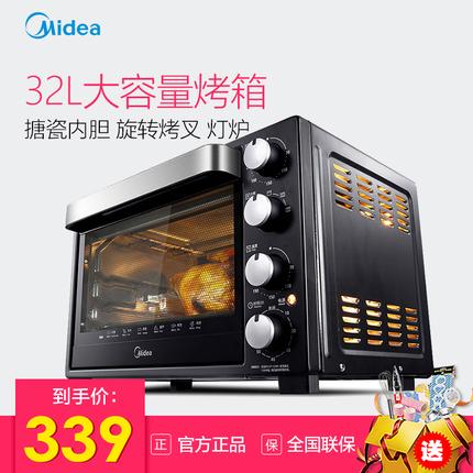 Midea/美的 T3-L323D烤箱家用烘焙多功能32升大容量全自动电烤箱