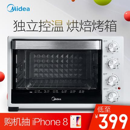 Midea/美的 T3-L324B上下独立控温家用烘培烤箱烤叉电烤箱