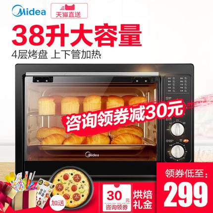 Midea/美的 MG38CB-AA 家用多功能电烤箱烘培机38升大容量 蛋糕
