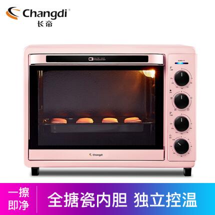 长帝(changdi)32L炫彩系 全搪瓷内胆 独立控温专业烘焙 家用多功能电烤箱 CRTF32WBL(海棠粉)