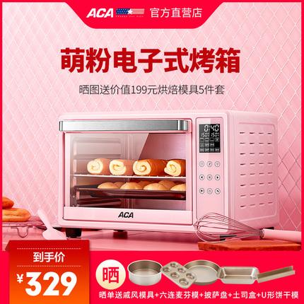 查看与 ACA电烤箱 相关的文章