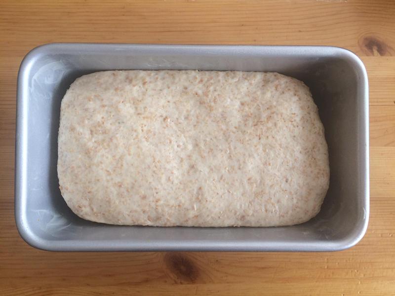 低脂全麦面包(BBA配方)的做法 步骤4