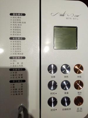 柏翠PE8500W烤面包机 柏翠面包机怎么样?来看购买者的评价就清楚了!