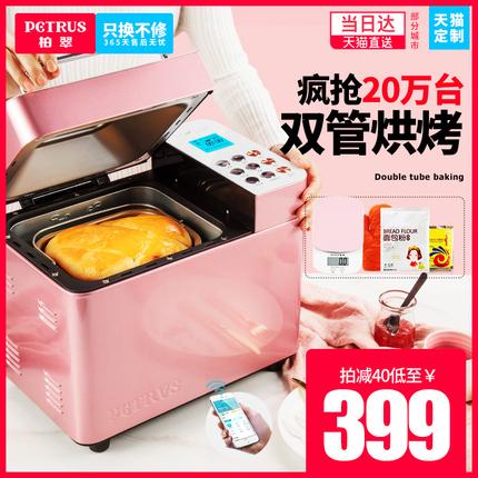柏翠PE8500W烤面包机家用全自动和面智能多功能早餐吐司机揉面机