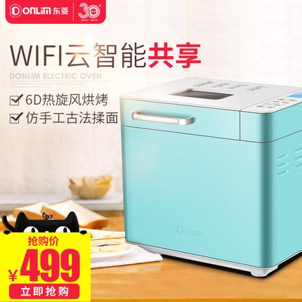 Donlim/东菱 DL-4706W 家用全自动撒果料多功能云智能面包机