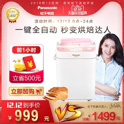 Panasonic/松下 SD-PPF100面包机家用全自动多功能和面机智能揉面