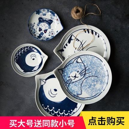 创意日式卡通餐具可爱猫咪陶瓷盘餐厅家用水滴菜盘凉菜点心酱料碟
