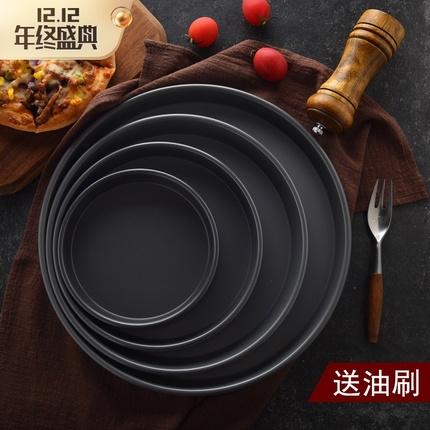 披萨盘 6/8/9/10/12寸批萨深烤盘 圆形家用pizza盘烘焙模具烤箱用