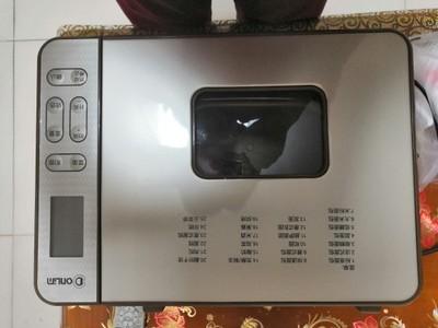 东菱面包机哪一款好?Donlim/东菱 XBM-1028GP面包机 289元直接买回家!