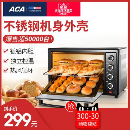 ACA/北美电器 BGRF32烤箱家用烘焙多功能全自动迷你 32升电烤箱
