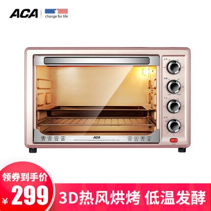 北美电器(ACA)电烤箱32L家用烘焙小型多功能全自动迷你小烤箱ATO-BGRF32R 玫瑰金