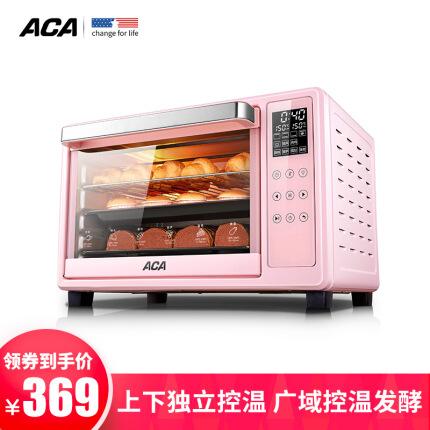 北美电器(ACA)烤箱家用烘焙蛋糕迷你小烤箱多功能全自动商用电烤箱ATO-G33