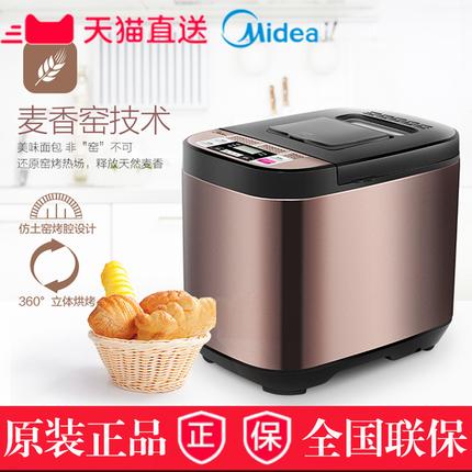 Midea/美的 MM-ESC1510面包机家用全自动多功能智能双撒果料酵母