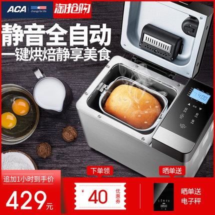 查看与 面包机 相关的文章