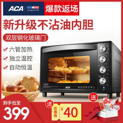 ?ACA/北美电器 ATO-HB38HT电烤箱家用烘焙多功能全自动38升容量