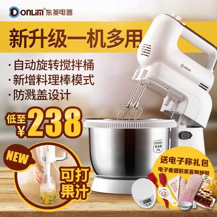 东菱518A电动打蛋器家用全自动台式打蛋糕机烘焙打奶油奶盖搅拌机