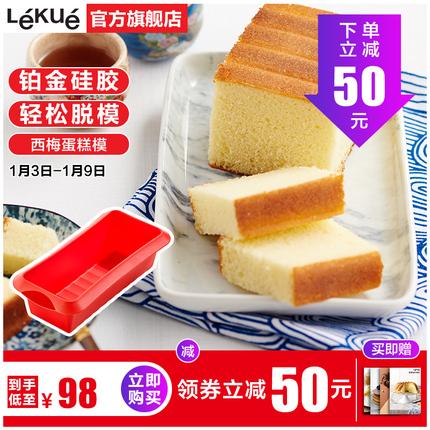查看与 面包模具 相关的文章
