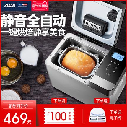 ACA北美电器2018新款小面包机家用全自动智能多功能蛋糕和面揉面