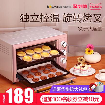 查看与 电烤箱 相关的文章