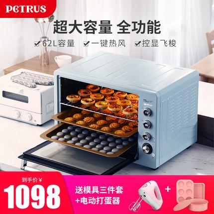柏翠PE3060电烤箱家用烘焙多功能全自动62升大容量智能商用私房