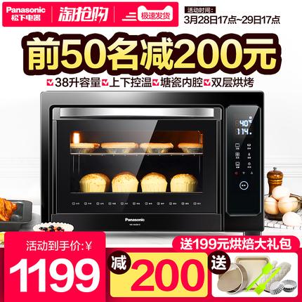 松下烤箱 NB-HM3810家用烘焙多功能全自动大容量蛋糕迷你电烤箱