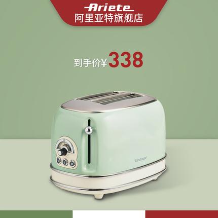 德龙Ariete/阿里亚特 155全自动多士炉2片家用烤面包机早餐吐司机