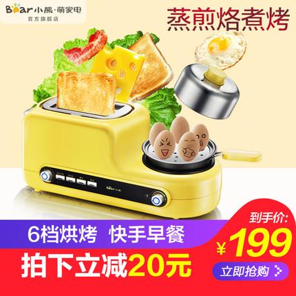 小熊烤面包机双面全自动吐司机片多功能多士炉家用小型早餐机神器