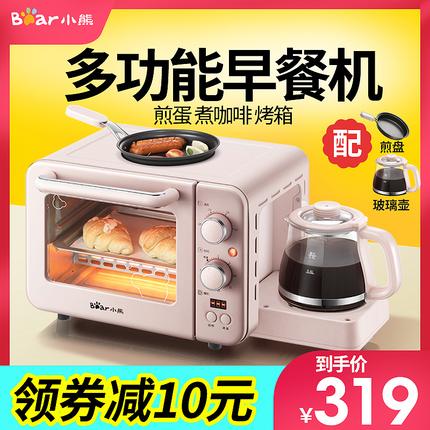 小熊烤面包机家用多功能早餐机土司烤箱多士炉三合一面包片吐司机
