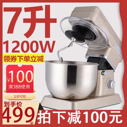顺然7升和面机商用厨师机家用小型搅拌揉面机全自动活面机鲜奶机