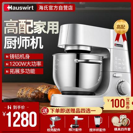 Hauswirt/海氏HM755和面机家用厨师机多功能活面揉面机搅拌鲜奶机