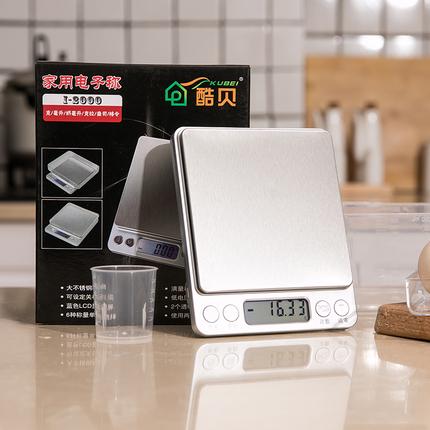 精准家用电子称厨房秤食物烘焙小秤小型克称数度0.01称重器高精度