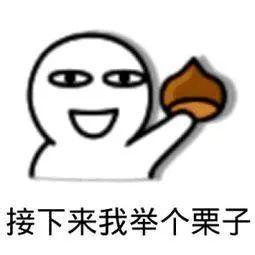 做面包前,先把面包数学理论学好吧!
