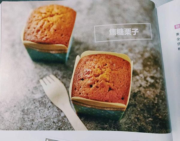 杯子蛋糕 | 家庭DIY合集(一)先来两杯再说!