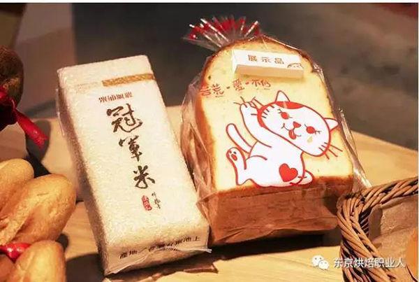 吃一片用大米做的吐司是怎样的体验?