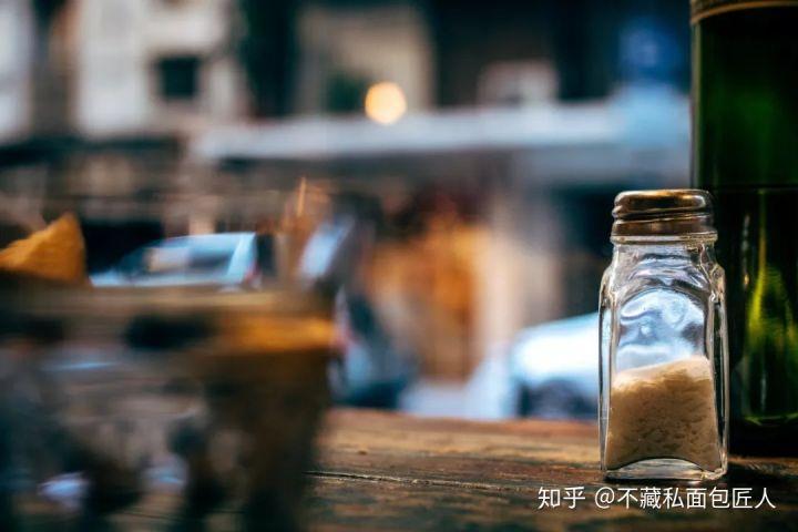 夯实基础 | 加不加盐,面包差别大不大?