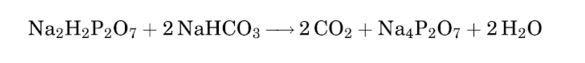 你想知道关于曲奇的一切(上)理论篇暨泡打粉深入分析