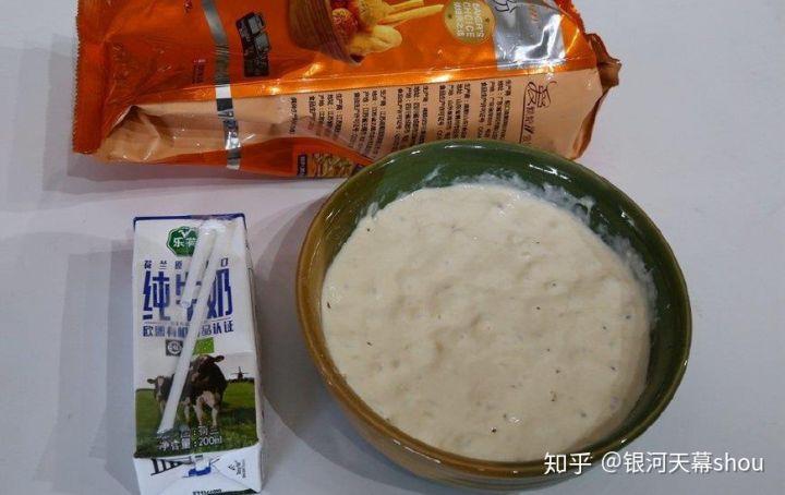 【烘焙教程】没有什么面包,比这无油无糖、有无数孔洞的
